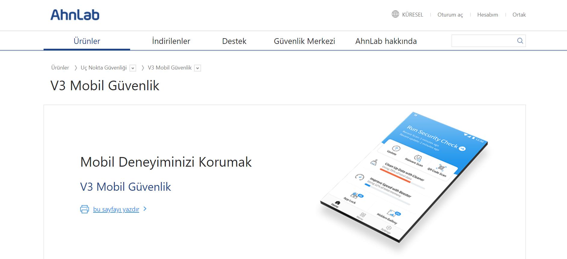 AhnLab web sayfası
